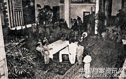 中山纪念堂见证广州受降