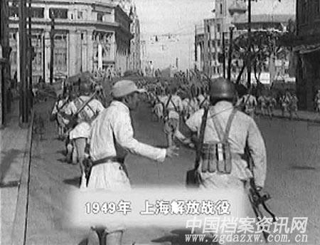 上海解放战役全程录像在俄罗斯影像档案机构发现