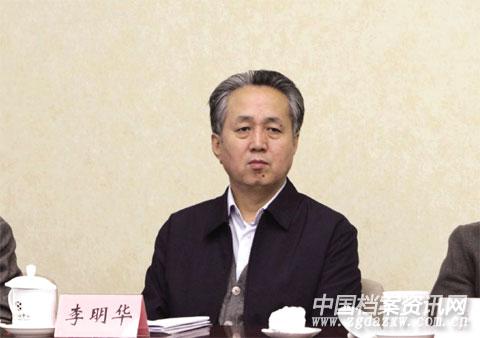 全国政协委员李明华建议 打造适应新时代的档案人才队伍